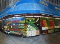 Fairway Market, NYC